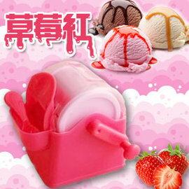 WallFree (草莓紅)夏日清涼創意DIY冰淇淋機