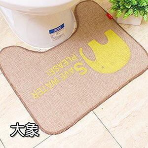 WallFree窩自在 夏季款~韓系超唯美吸水防滑馬桶地墊-大象