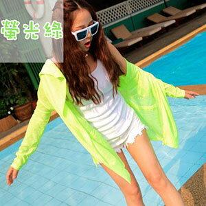 WallFree 艷夏防曬連帽遮陽外套-8色任選!夏日必備百搭外套-螢光綠