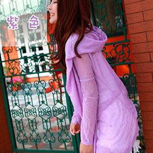 WallFree 艷夏防曬連帽遮陽外套-8色任選!夏日必備百搭外套-紫色