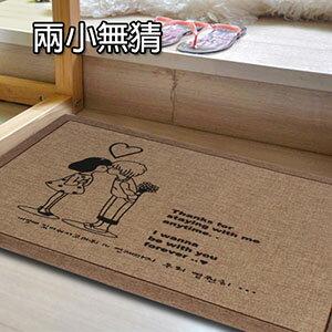 WallFree窩自在 夏季款~韓系超唯美吸水防滑地墊 / 門墊 / 地毯-兩小無猜 - 限時優惠好康折扣
