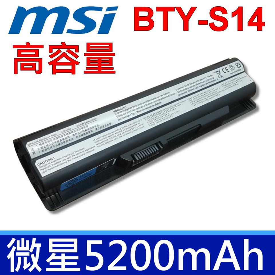 MSI 6芯 BTY-S14 電池 FR400 FR600 FR610 BTY-S14 BTY-S15 GE60 GE70 CR41 CR61 CR70 CX61 CX70