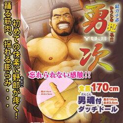 日本wins《世界之棒-究極勇次夫》碩大陽具帶給你無限滿足