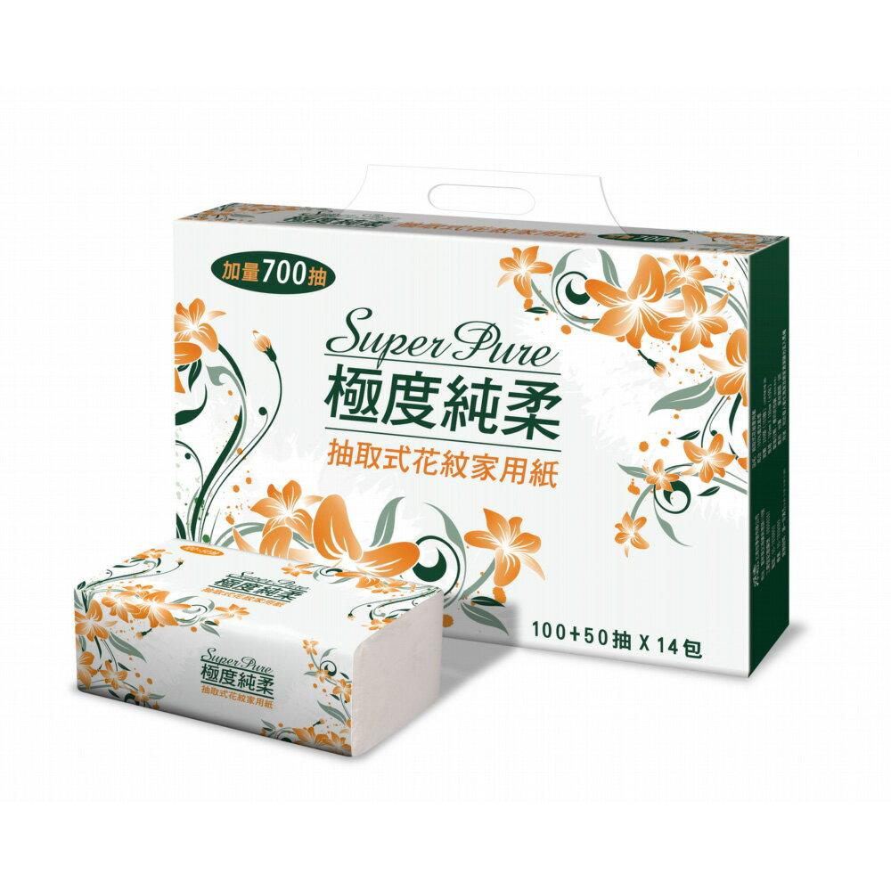 Superpure極度純柔抽取式花紋家用紙-150抽84包/箱