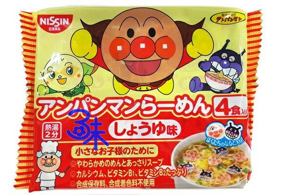 (日本) Nissin 日清 麵包超人 馬克杯麵-醬油 1包 88 公克 特價 89 元 【4902105108048】(mug 4入馬克杯麵 麵包超人馬克杯麵)