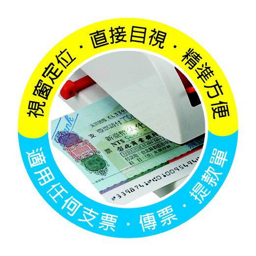 UIPIN (國字) 光電投影微電腦支票機 10位數大螢幕 中文打印 台灣製 U-300D PLUS +