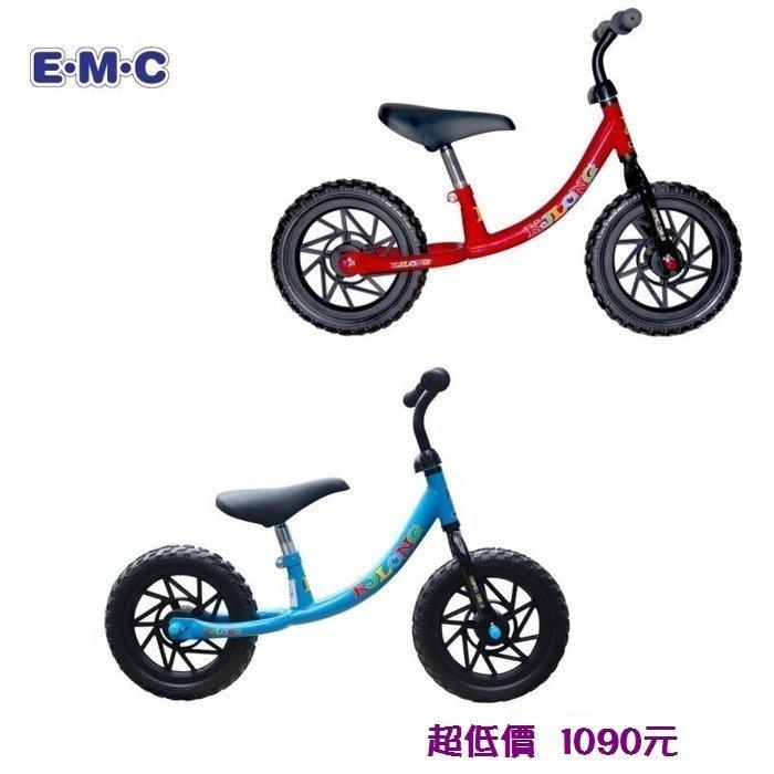 *美馨兒* E.M.C - 台灣製造 - 12吋兒童滑步平衡車(二色可挑) 1090 元