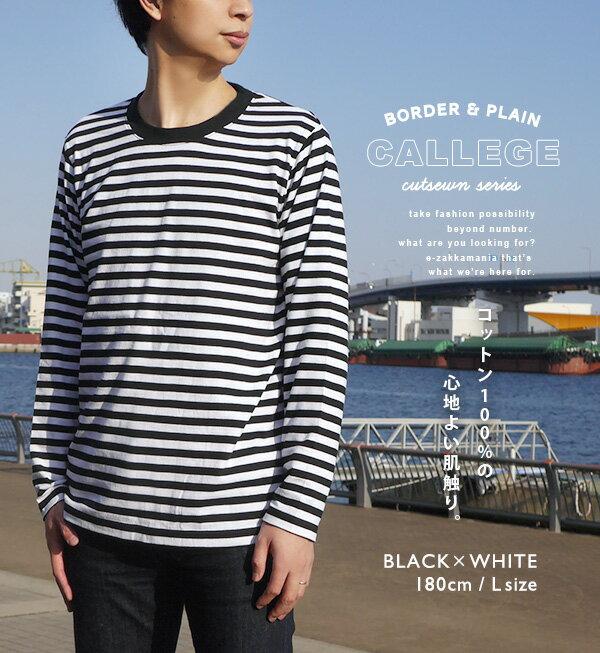 日本e-zakka / 簡約條紋長袖T恤 / 32560-1801340  / 日本必買 代購 / 日本樂天直送(2300) 3