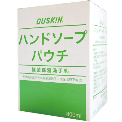 Duskin抗菌保濕洗手乳(檸檬)-機台補充包