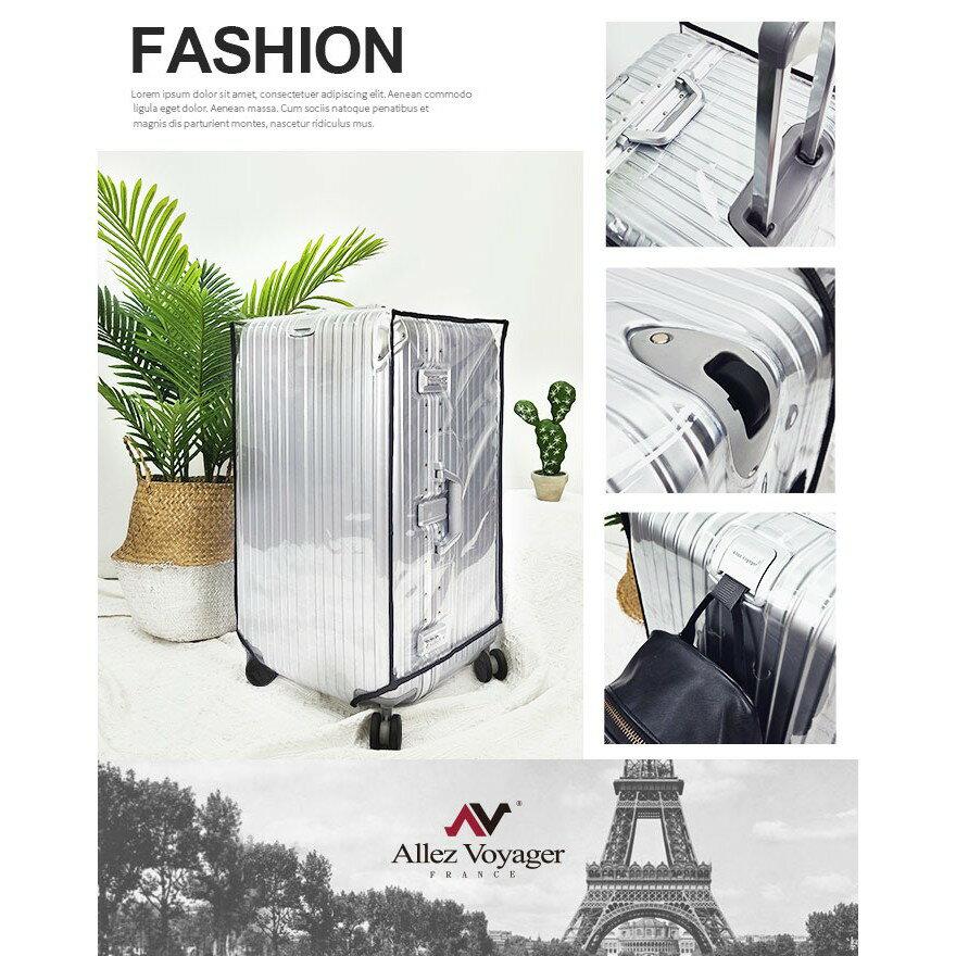 奧莉薇閣3:7行李箱 胖胖箱-「鋁框」專用 行李箱套 透明防水 防塵套 保護套 6