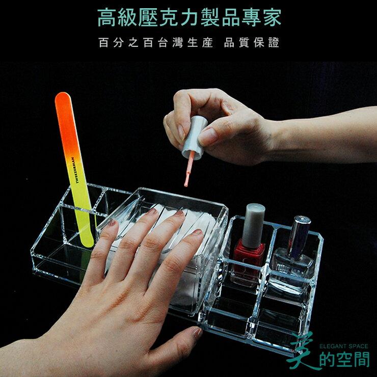 【美的空間】透明壓克力-多功能多格美甲指甲油收納盒 #5995 置物展示收納架 台灣製造