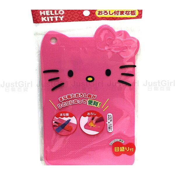 HELLO KITTY 砧板 水果砧板 多功能砧板 有刻度 磨泥面 餐具 居家 正版日本進口 JustGirl