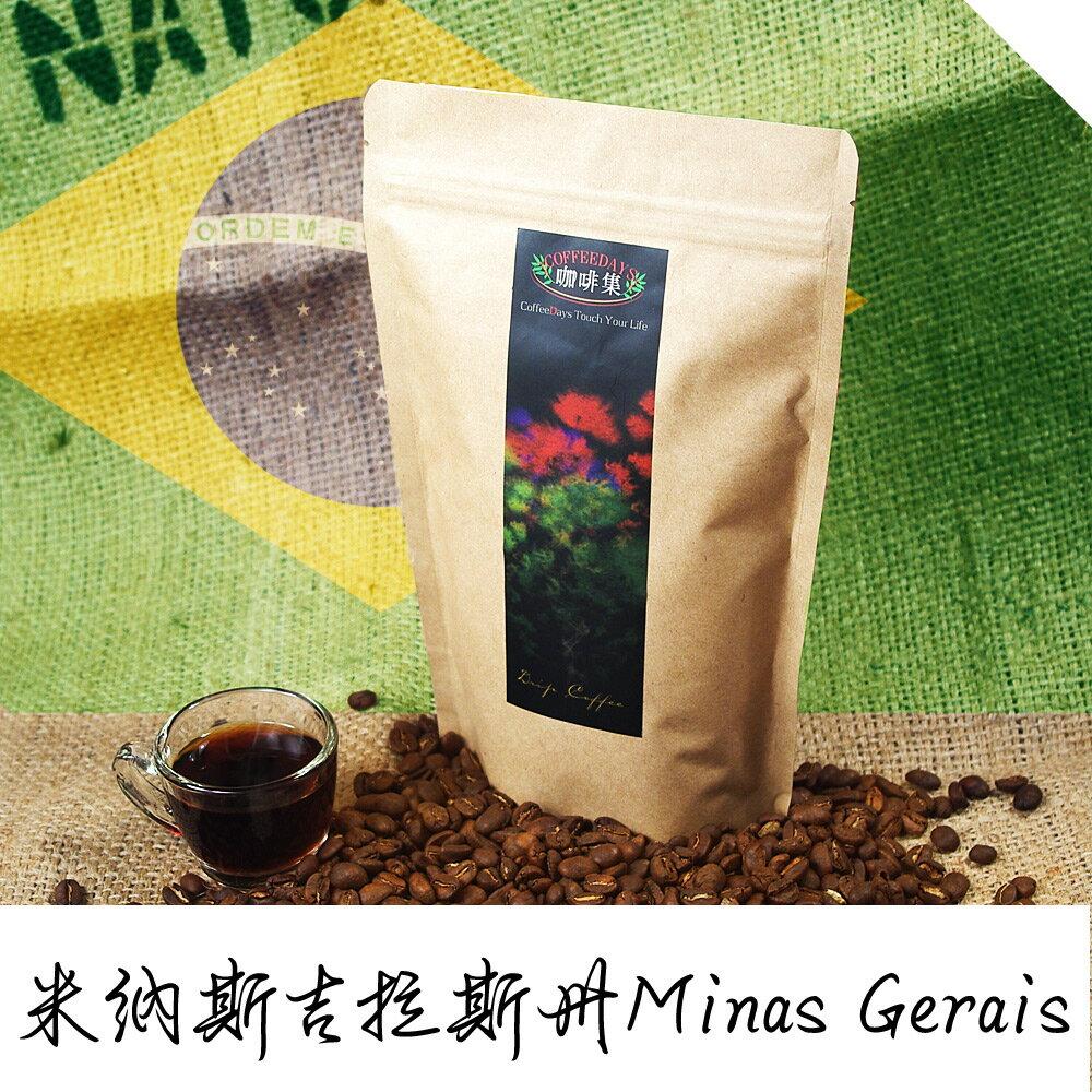 <br/><br/>  【咖啡集CoffeeDays】巴西 米納斯吉拉斯州Minas Gerais咖啡豆(225g/半磅)<br/><br/>