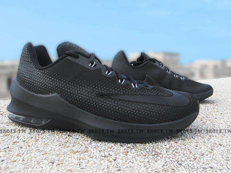 《超值6折》Shoestw【866071-001】NIKE AIR MAX INFURIATE LOW 籃球鞋 黑 低筒 KD