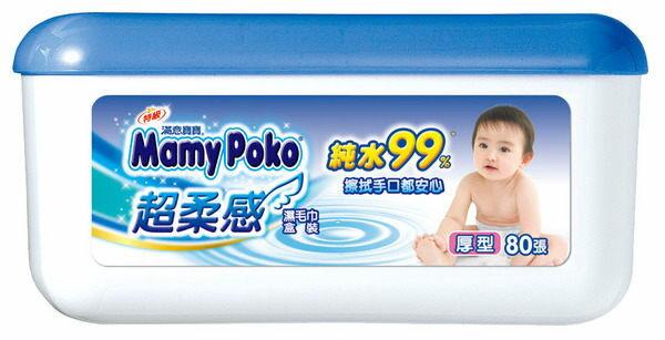 ~結帳滿1500再折150~滿意寶寶 超柔感純水濕巾  厚型  80張  盒裝 ~德芳保健