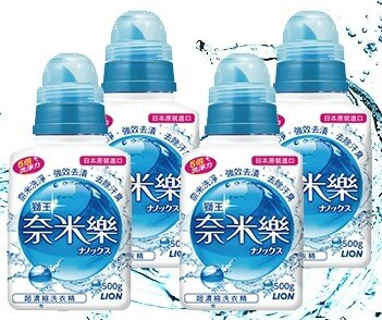【LION 獅王】 奈米樂超濃縮洗衣精 500g*4瓶(組合價) - 限時優惠好康折扣