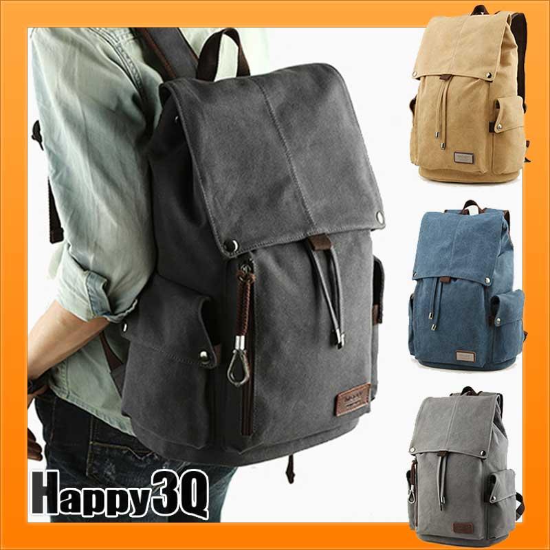 復古簡約休閒潮流帆布束口袋15吋筆電後背包雙肩包-黃/黑/藍/灰【AAA1567】