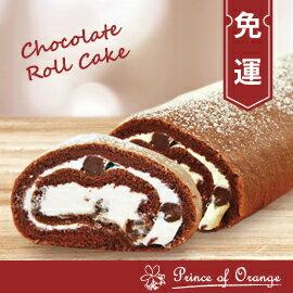 聖誕禮盒【超值免運】【生巧乳REMIX蛋糕捲】爆推流餡蛋糕捲 彌月首選 生乳與生巧克力的黃金組合