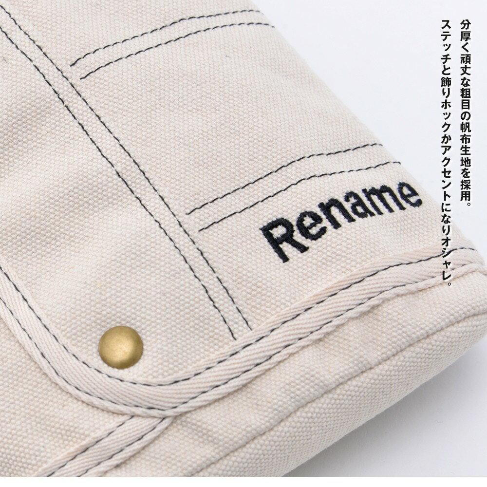★台灣現貨 Rename 日本進口 日本腰包 2way 小掛腰包 腰包 男性 女性 中性 多彩 帆布 7