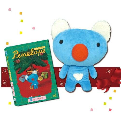 貝貝生活日記聖誕禮盒DVD+貝貝7吋絨毛娃娃