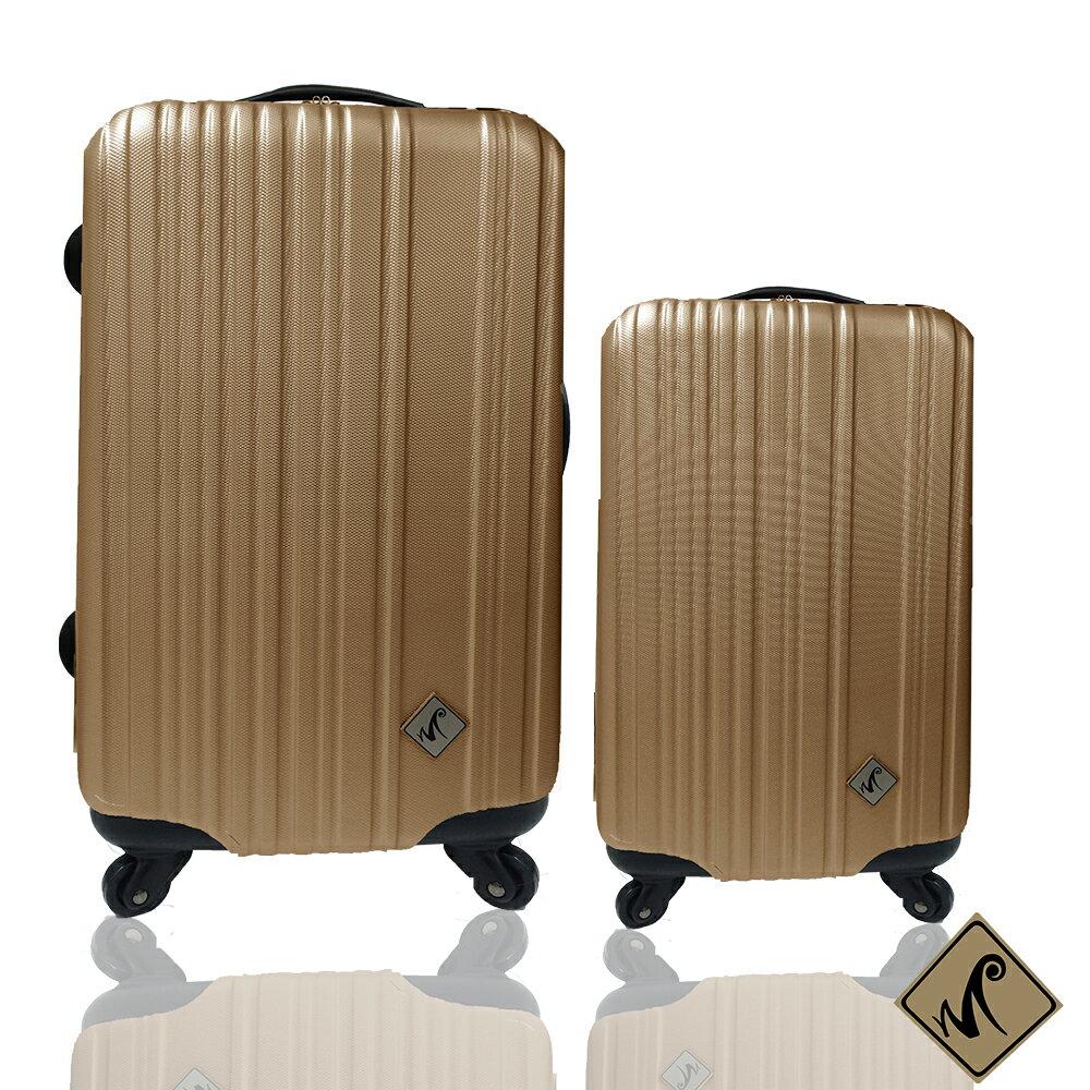 Miyoko條碼系列經典28吋+20吋輕硬殼旅行箱 / 行李箱 3