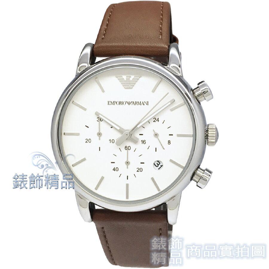 【錶飾精品】ARMANI AR1846 亞曼尼 手錶 都會時尚 白面 三眼計時 日期 咖啡皮帶 男錶