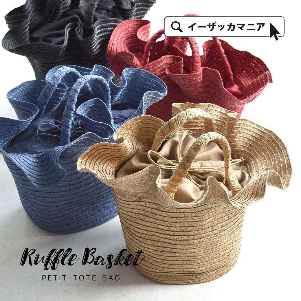 日本e-zakka / 休閒褶邊設計手提包 / 21670-1801122 / 日本必買 代購 / 日本樂天直送(2500) 0