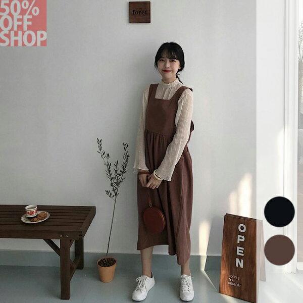 50%OFFSHOP減齡學院風外搭連衣裙(2色)【G035482C】