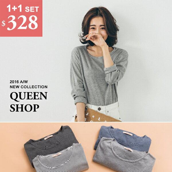 Queen Shop~01035888~細橫條紋落肩圓領上衣 四色售 ~  ~ ~  好康