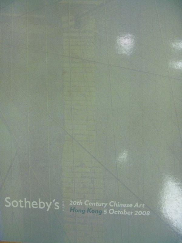 ~書寶 書T6/收藏_ZIN~Sothebys_2008 10 5_20th Centur