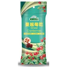 統一生機蔓越莓乾隨手包