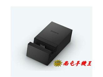※南屯手機王※SONY Xperia XZ/X Compect/DK60 原廠USB Type-C™ 充電底座【宅配免運費】