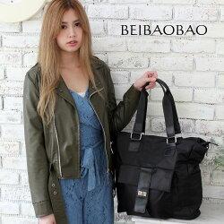 【BEIBAOBAO】韓版時尚真皮配防水布兩用側背包