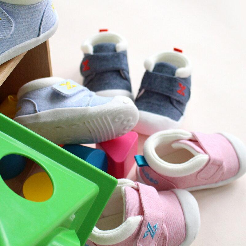 馬上出貨【FK-18205F】外銷日本可水洗素面寶寶鞋+襪子套組_Shoes Party 1