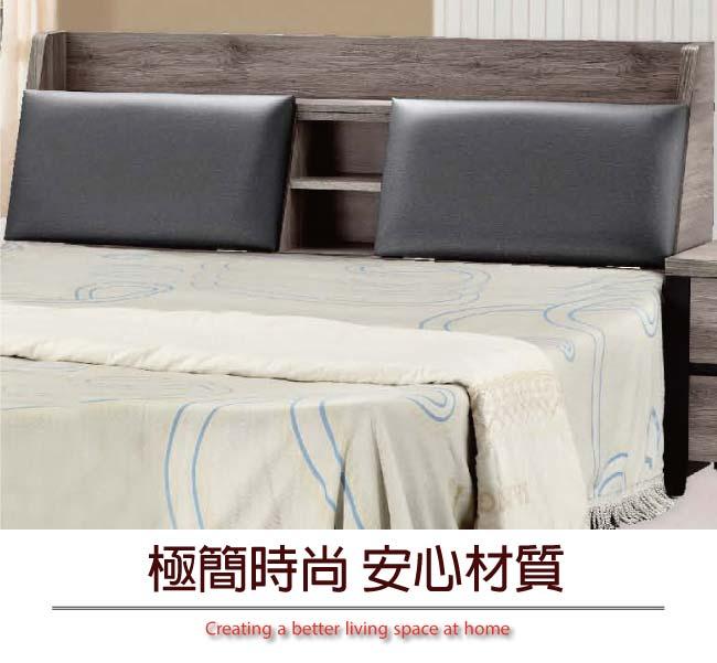 【綠家居】安琪   時尚5尺皮革雙人床頭箱 (不含床底)