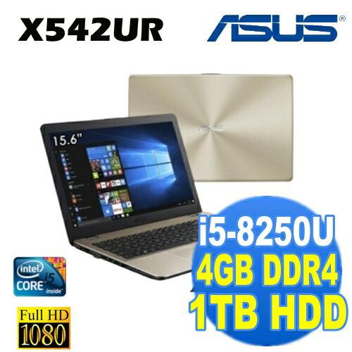 華碩ASUSVivoBook15X542UR-0281C8250U15.6吋FHDi5-8250U4G1TB930MX2G獨顯W10金效能筆電加碼紅外線按摩枕