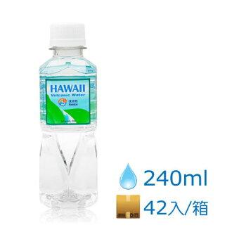 【凌波怡】夏威夷火山熔岩水 (240ml/42入一箱)