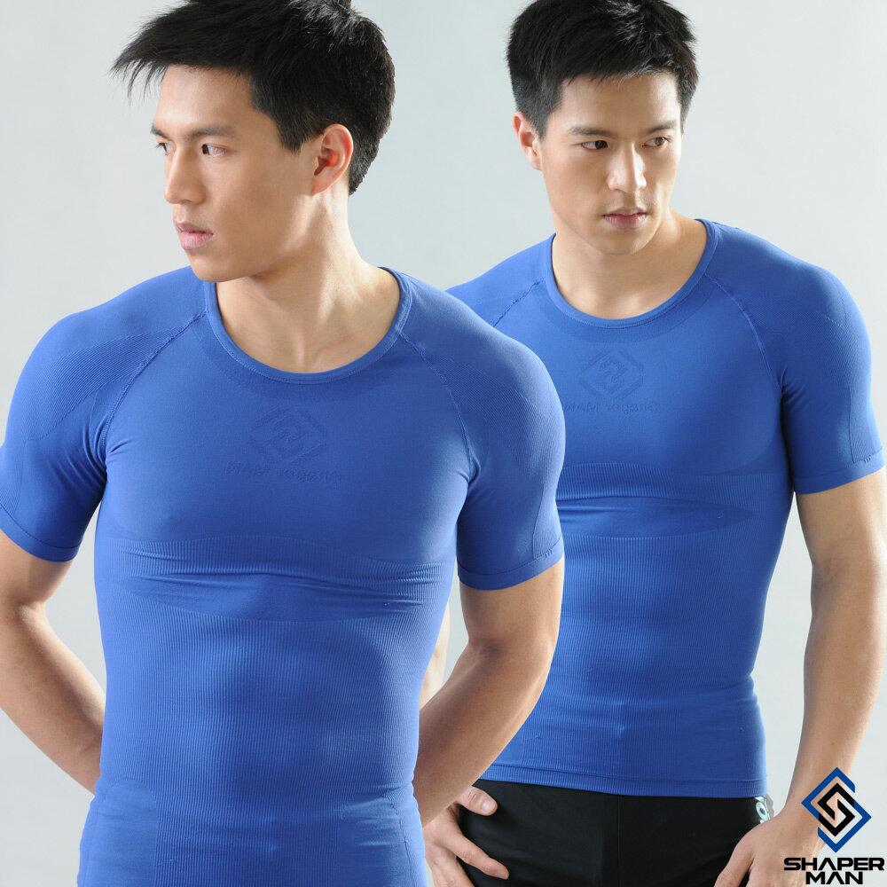 SHAPER MAN-機能壓縮 肌力機能衣-短袖(藍)