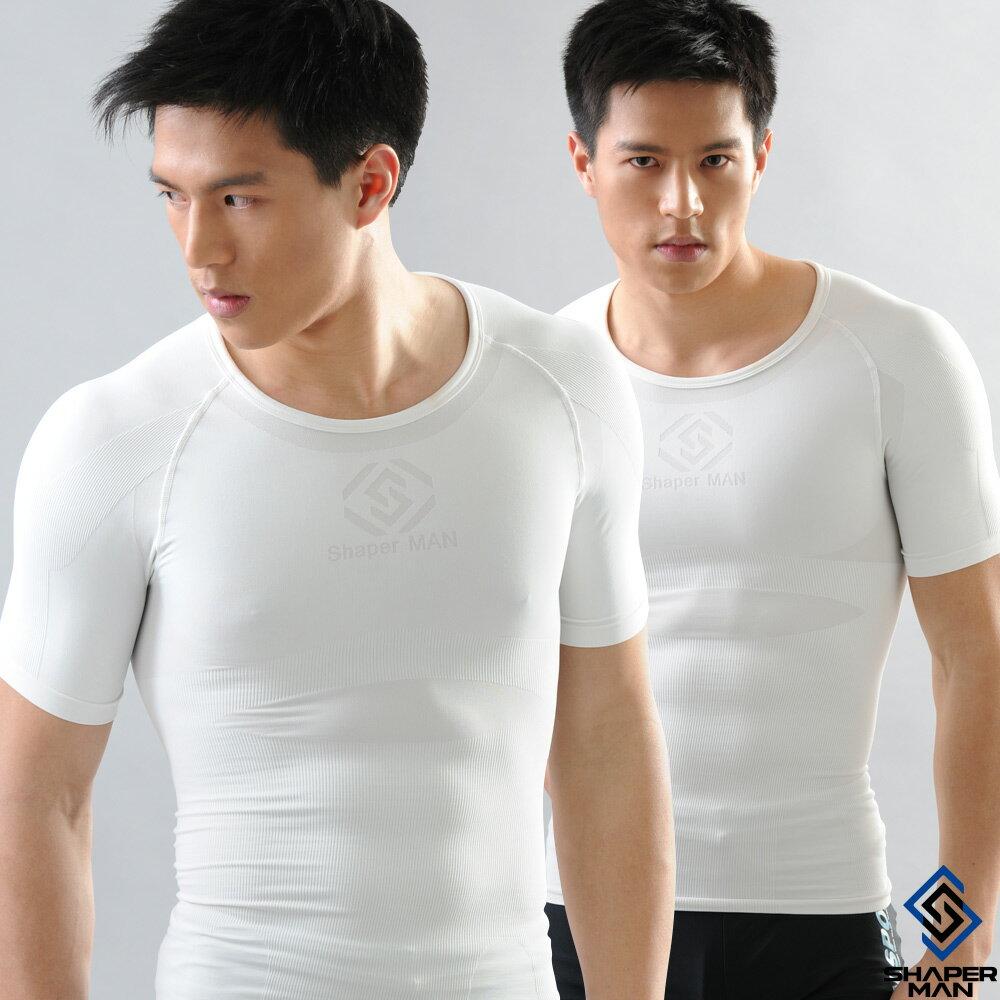SHAPER MAN-機能壓縮 肌力機能衣-短袖(白)