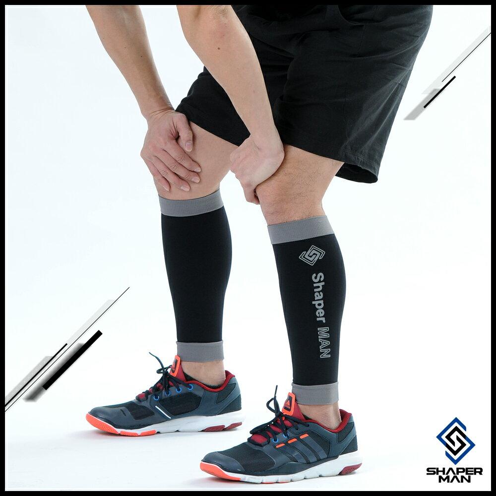 SHAPER MAN-耐力機能壓縮小腿套(黑色)