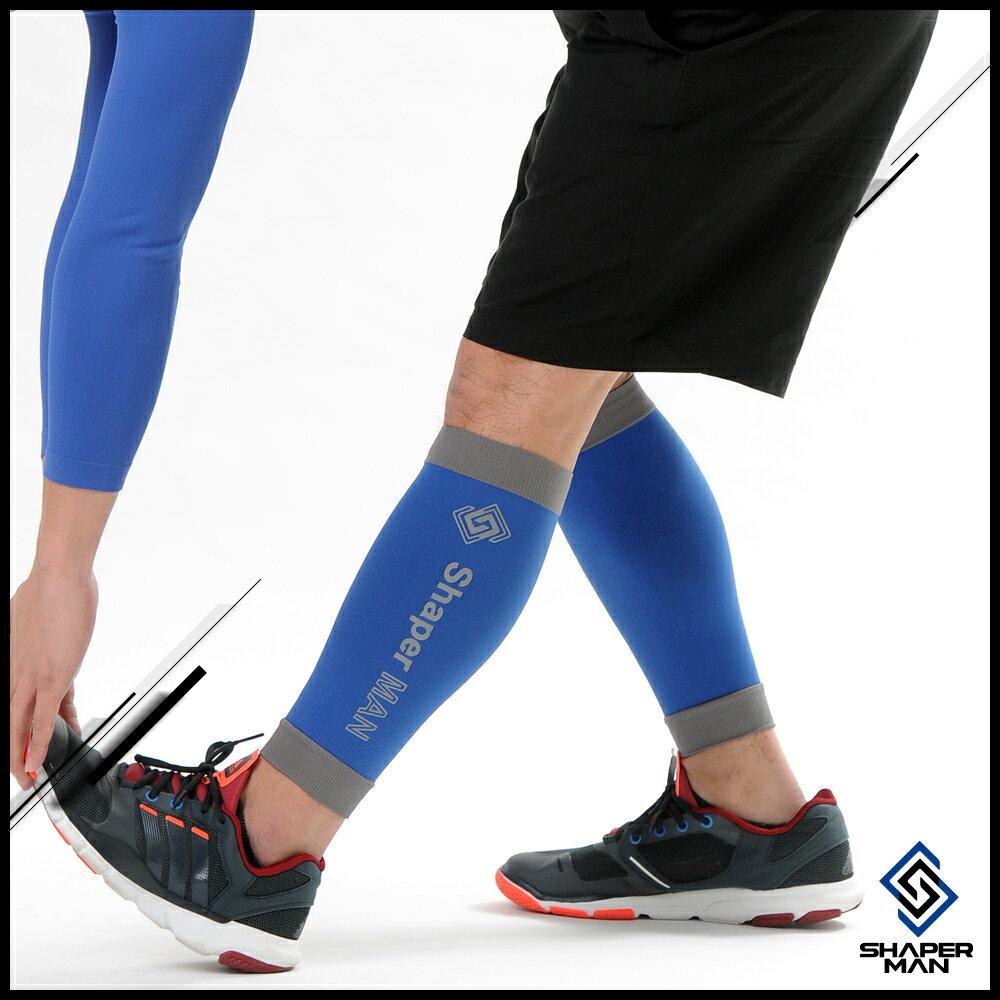 SHAPER MAN-耐力機能壓縮小腿套(藍色)