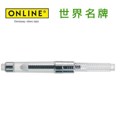 德國  Online 吸墨器 18000 支
