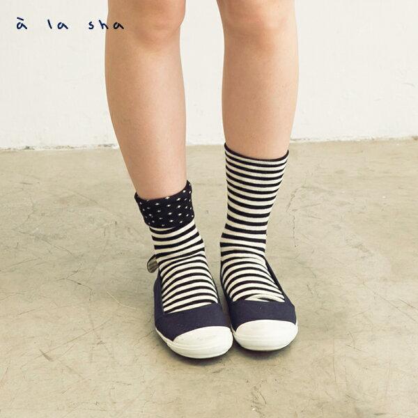 àlasha條紋反摺點點兩穿中筒襪