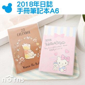 NORNS【2018年日誌手冊筆記本A6】口袋型 迪士尼正版 小熊維尼 Hello Kitty手帳本 週計劃 月間週間