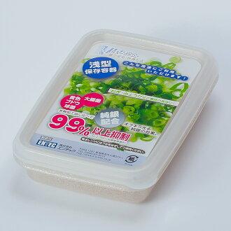 日本製mju-func®妙屋房銀纖維銀離子薄型抗菌保鮮盒T1-M10