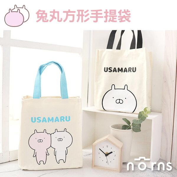 NORNS【兔丸方形手提袋】Usamaru正版授權雜貨包包帆布包便當袋購物袋帆布袋手提包托特包