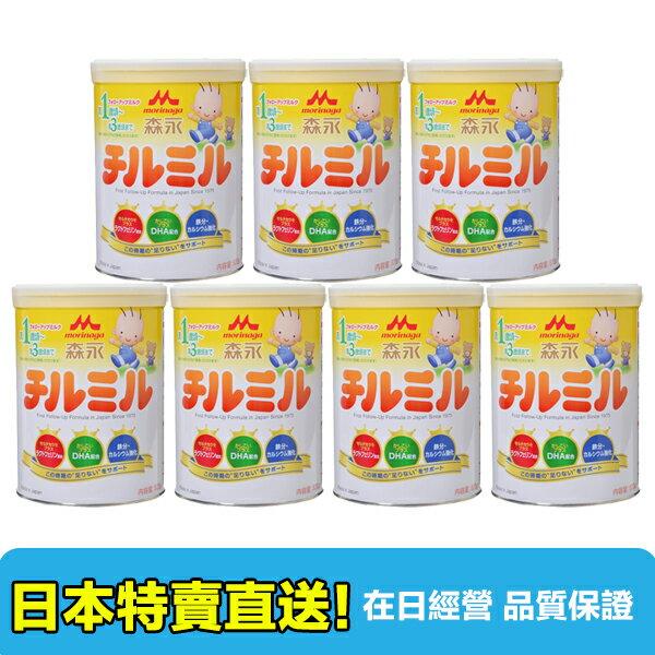 【海洋傳奇】【運費2000元】日本森永第二階段奶粉 820g 7罐 日本境內空運直送 - 限時優惠好康折扣