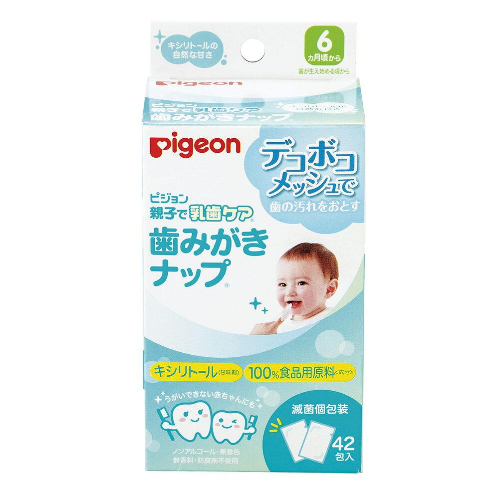 Pigeon貝親 - 嬰兒潔牙濕巾 (42片入)
