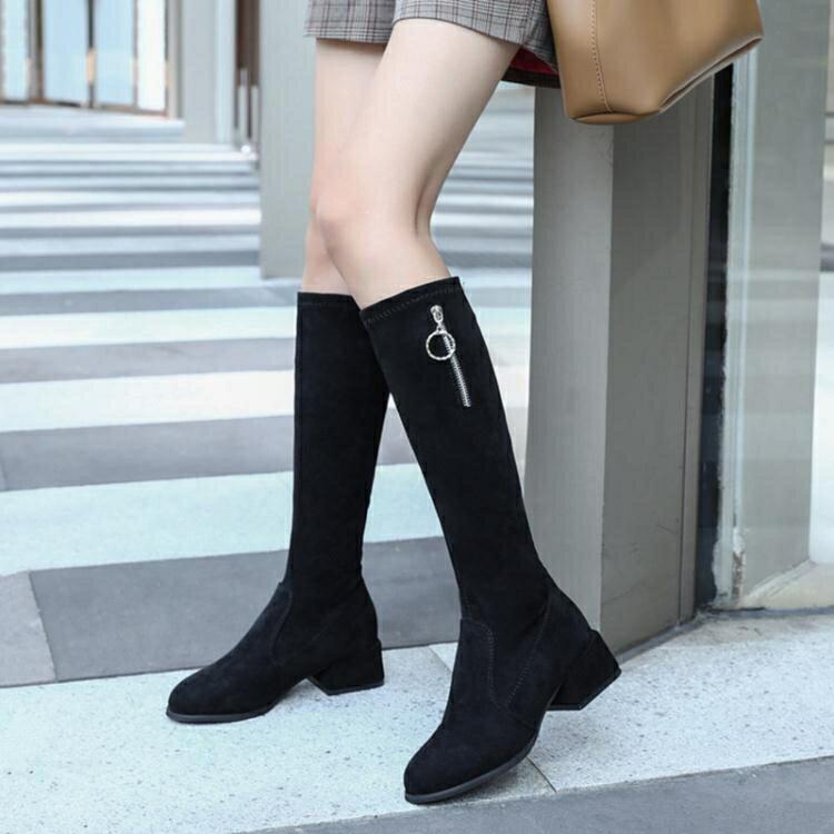 彈力長筒靴女不過膝春秋新款馬靴中筒靴冬瘦腳高筒單靴子女鞋 全館免運