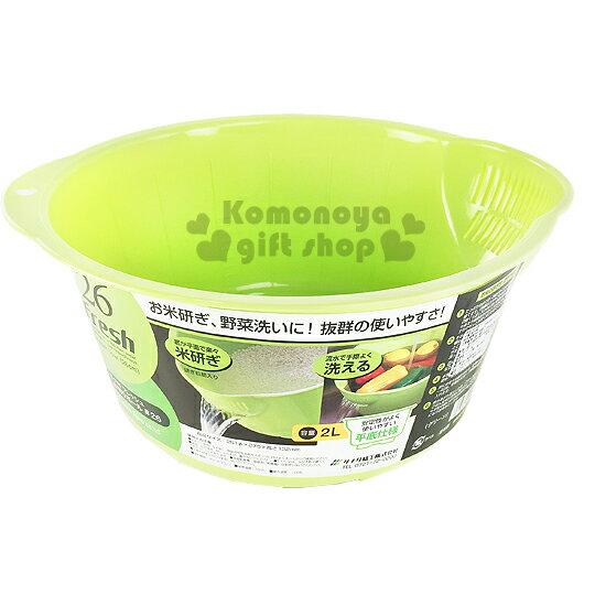 〔小禮堂〕日製瀝水籃《綠.2L》洗米洗蔬果